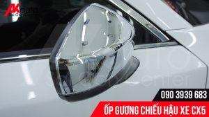 Ốp gương chiếu hậuMazda CX5 có tác dụng đa năng